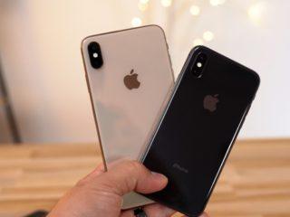 Corephotonics Apple