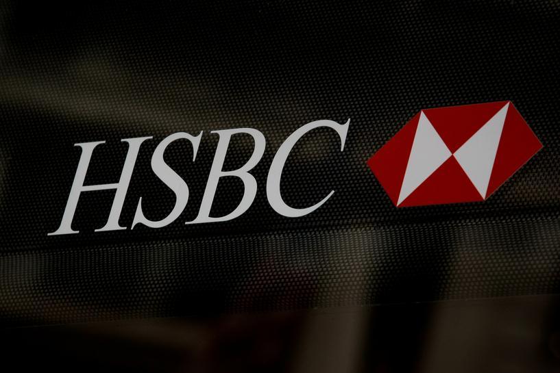 HSBC Hadirkan Transaksi Blockchain Mata Uang Yuan