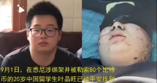 Tawan Pelajar China, Penculik Minta Uang Tebusan 80 Bitcoin
