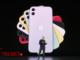Jadi Suksesor XR, iPhone 11 Resmi Diluncurkan