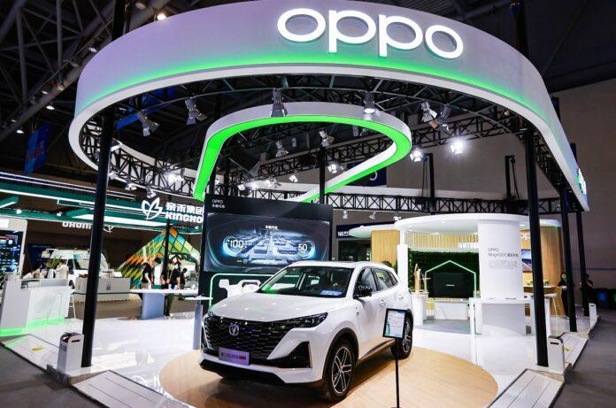 Smart China Expo 2021